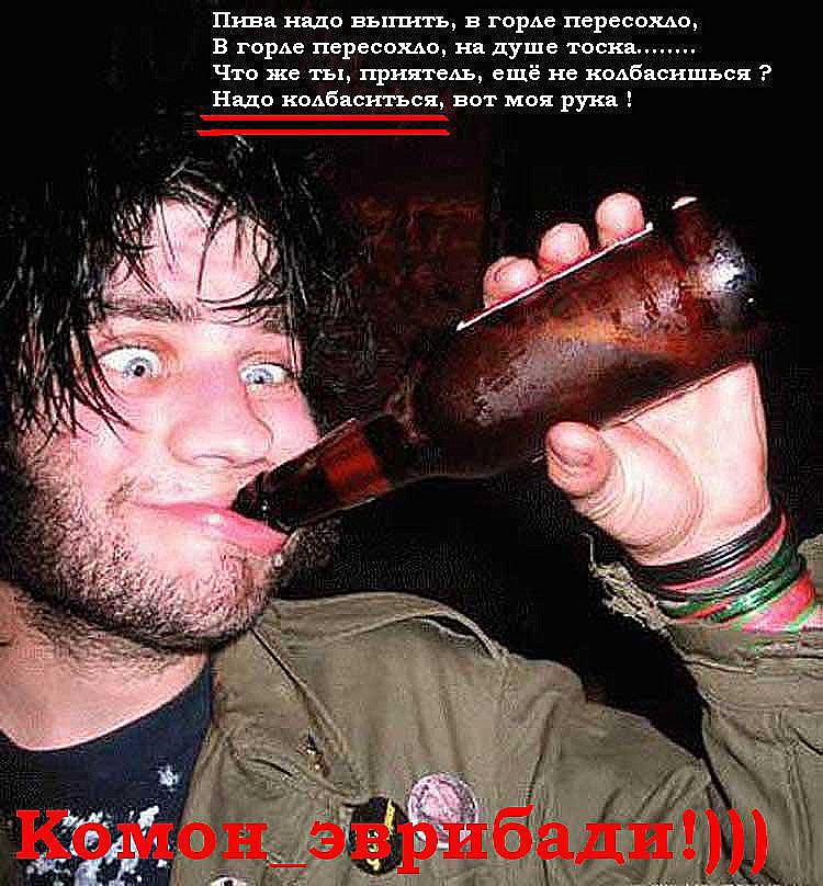 Мой мужчина бросил пить